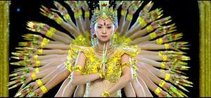 Samsara Teaser